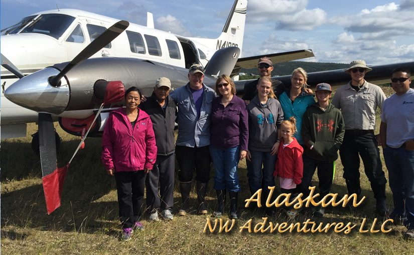 Arrive-by-plane-in-Alaska
